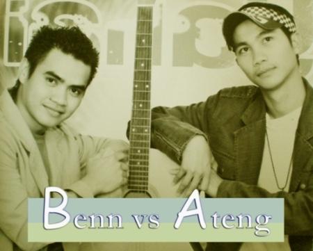 ben-vs-ateng-blog.jpg