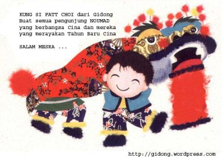 chinese-new-year-copy.jpg